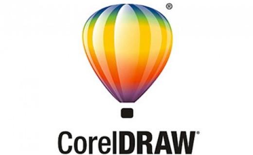 Hướng dẫn reset Corel Draw