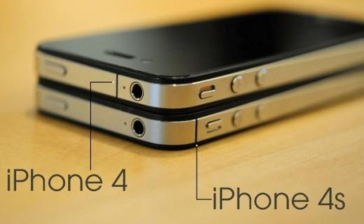 Cách kiểm tra tốc độ chip chính trên Iphone